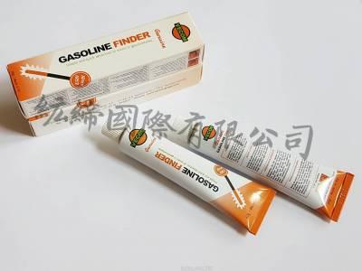 Vecom 試油膏Gasoline Finder
