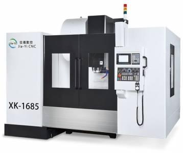 CNC立式綜合加工中心 XK-1685