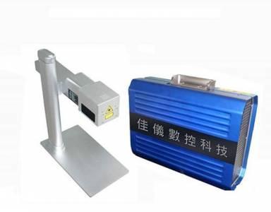 光纖雷射打標機 - 攜帶式