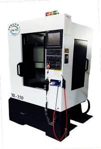 CNC立式綜合加工中心 XK-350