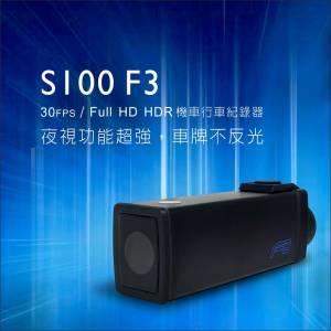 機車行車記錄器_〔Full HD高清200萬畫素〕台灣製造.