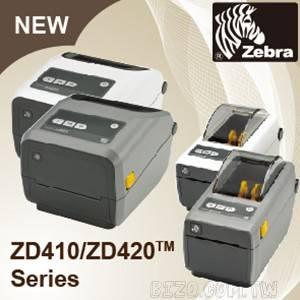 商業型條碼列印機ZebraZT410/ZT420
